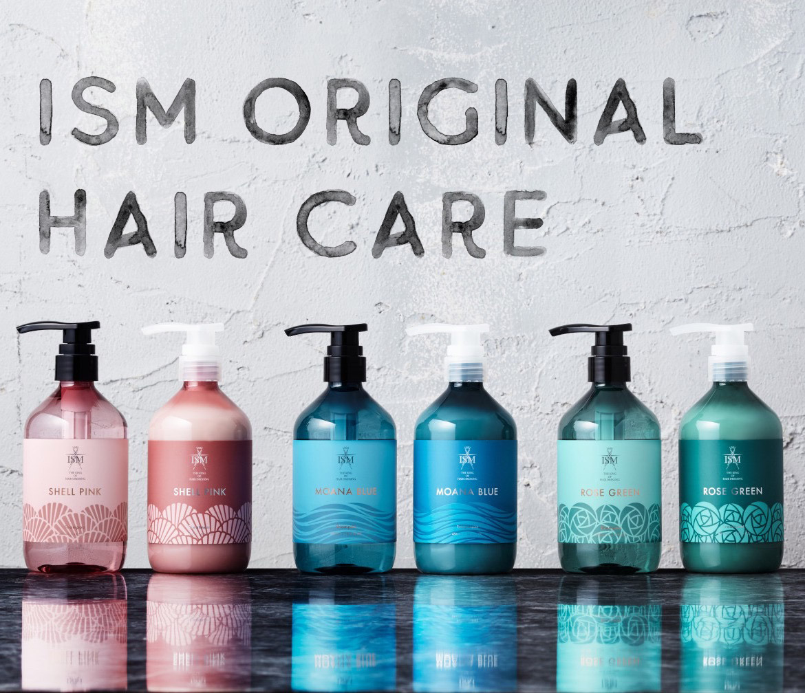 ISM Professional Hair Care